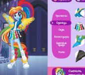 Hra - EquestriaGirlsFashionShow